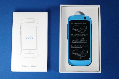 jelly-pro-001-005
