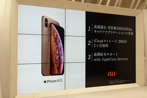 au-iphonexs-003