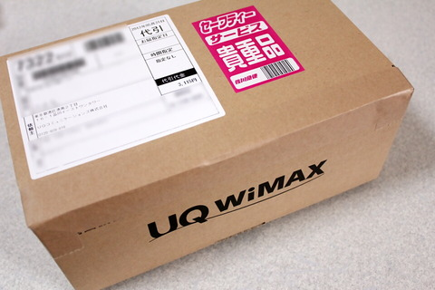 130602_wimax_07_960