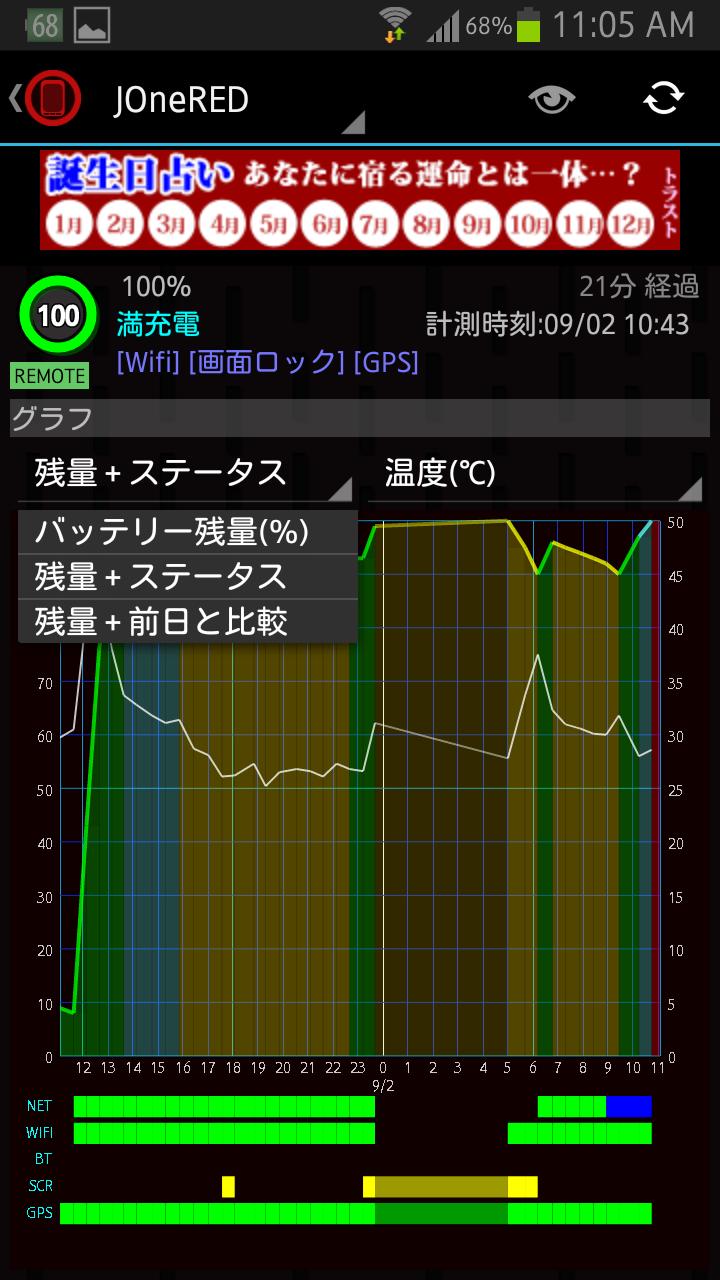 livedoor.blogimg.jp/smaxjp/imgs/2/3/23201358.png