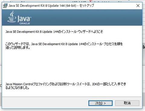 00-03-jdk-install