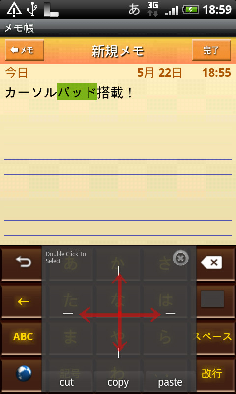livedoor.blogimg.jp/smaxjp/imgs/c/7/c70dacb8.jpg
