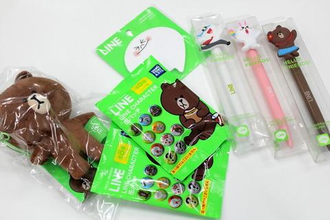 130607_line_goods_01_960