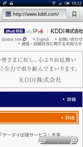 IPv6_001