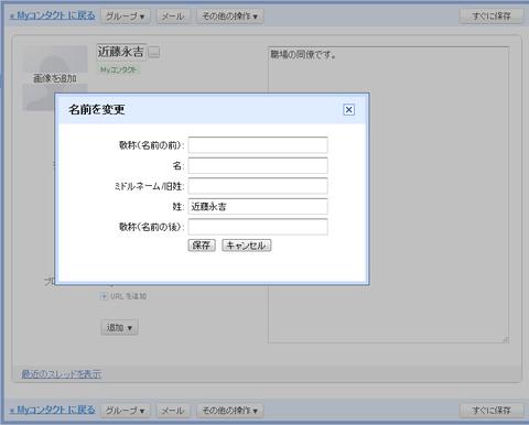 addressbook3_006