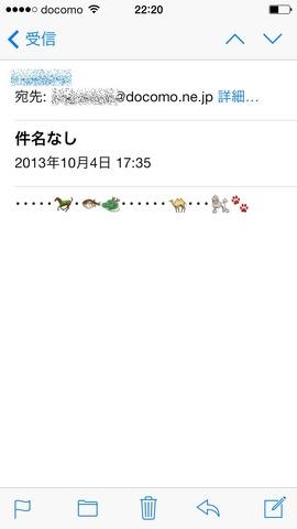 http://livedoor.blogimg.jp/smaxjp/imgs/2/5/2500048f-s.jpg