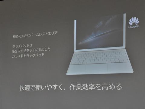 Huawei-osaka-fanmeeting_19