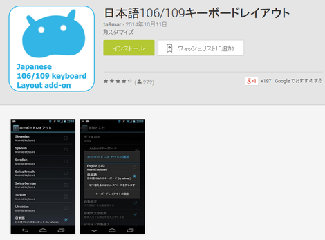 android_kb_003