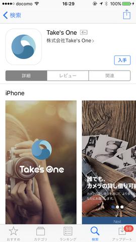 takesone-100
