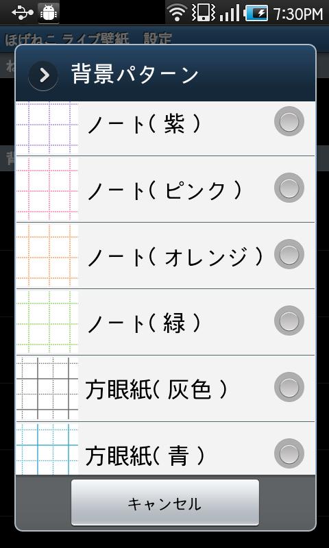 livedoor.blogimg.jp/smaxjp/imgs/d/9/d96f601c.png