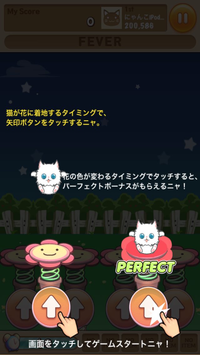 livedoor.blogimg.jp/smaxjp/imgs/2/7/275dfbd8.png