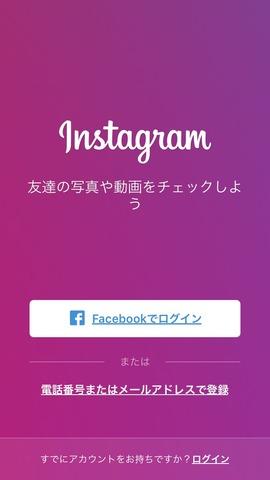 160220_instagram_04