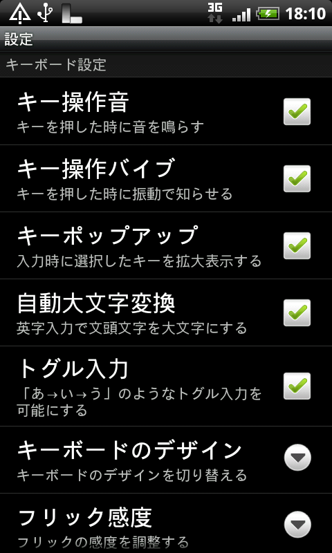 livedoor.blogimg.jp/smaxjp/imgs/7/0/70f2e6c3.png