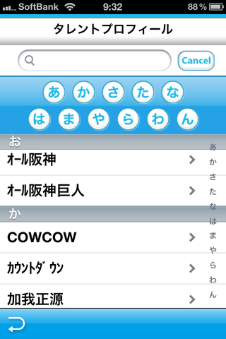 yoshimoto_kogyo_009
