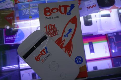 インドネシアのBOLT!の販売するモバイルWi-Fiルーター
