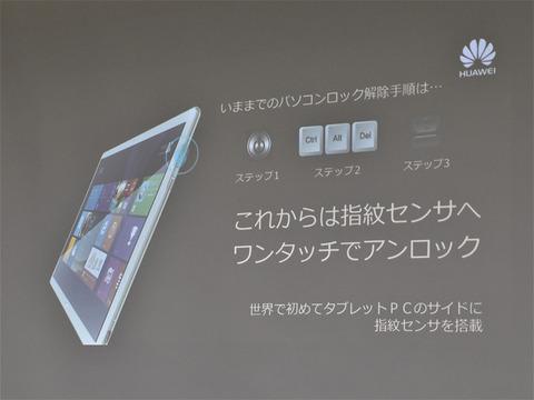 Huawei-osaka-fanmeeting_25