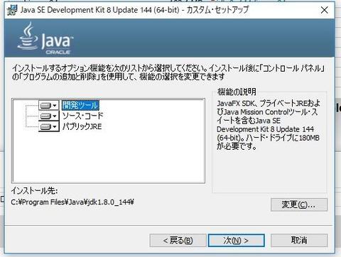 00-04-jdk-install
