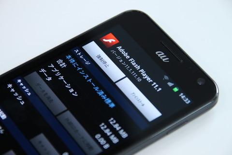 【最近のオススメ「Androidアプリ」特集:2012年8月20〜26日編】