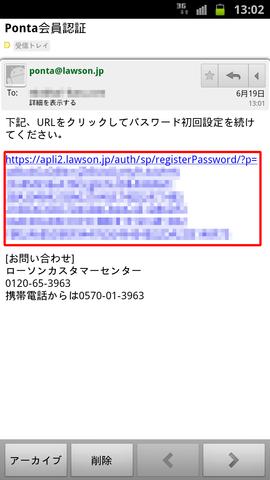 lawson_wifi_password_003