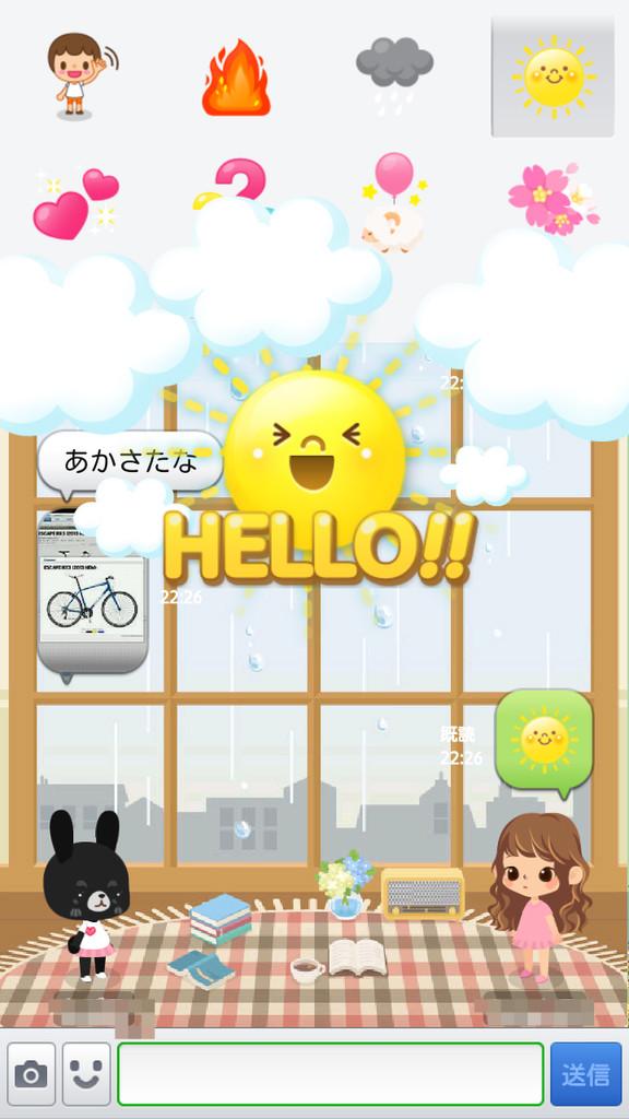 livedoor.blogimg.jp/smaxjp/imgs/2/b/2b882b00.jpg