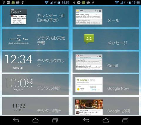 device-2013-06-29-155518