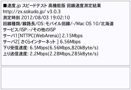 uq_data08_001