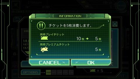 131219_cross_beats_11_960