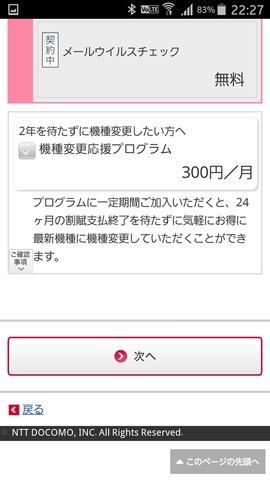 160914_dcm_16