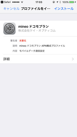 iphone7-315