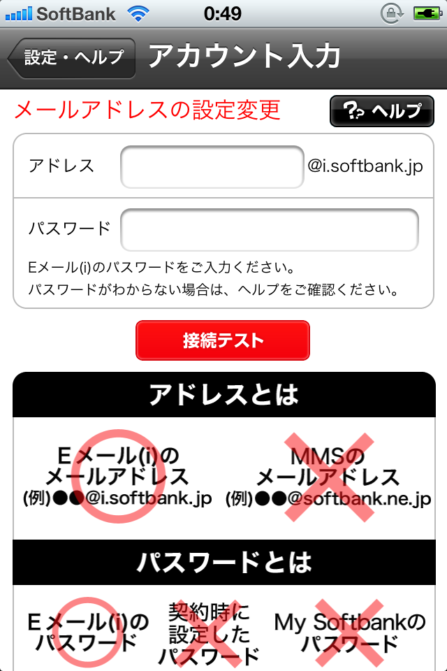 livedoor.blogimg.jp/smaxjp/imgs/2/c/2cafb077.png