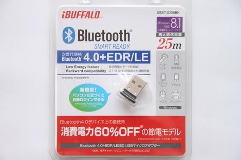 bluetooth_002