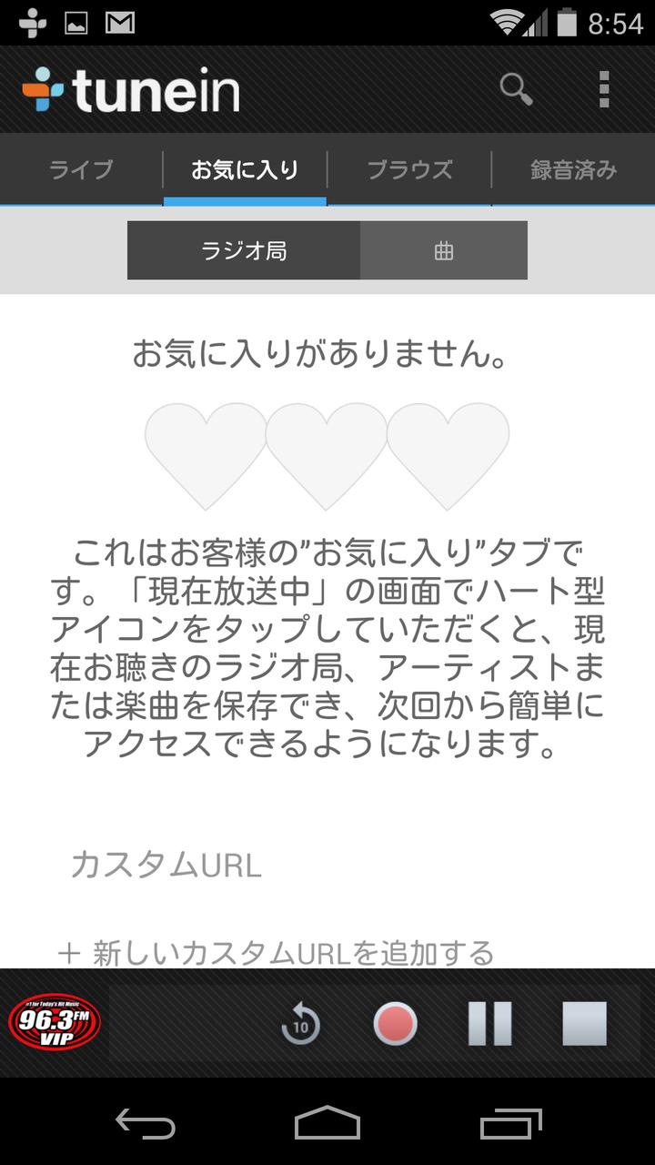 livedoor.blogimg.jp/smaxjp/imgs/2/c/2cbe74fc.png