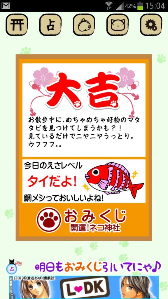 livedoor.blogimg.jp/smaxjp/imgs/2/d/2d33be5c.png