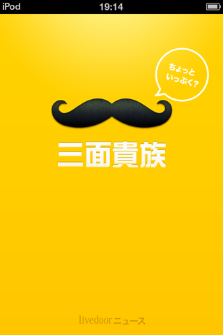 120816_sanmen_02