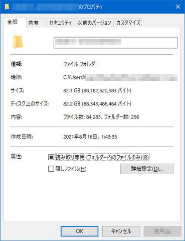as-199-006