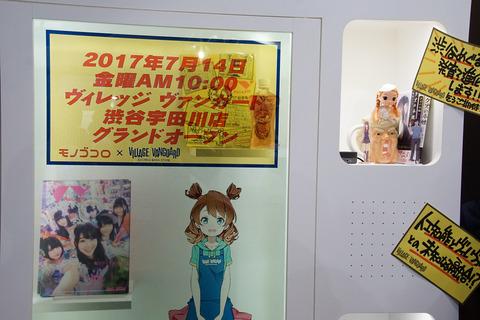 ai-girl-004