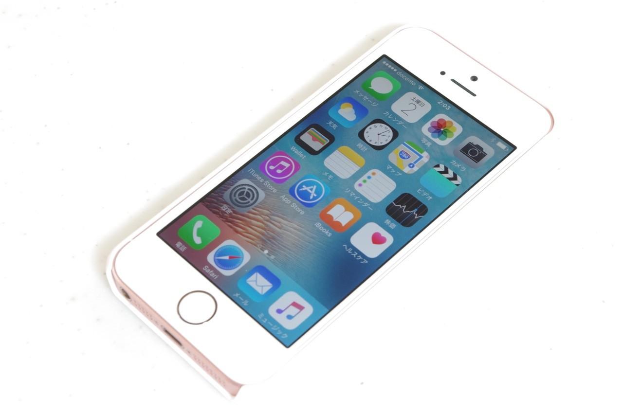 NTTドコモ、iPhone SEを端末購入サポートで新規・機変・MNPともに ...