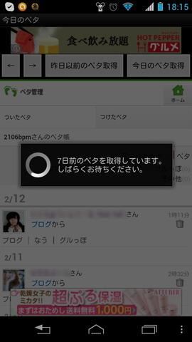 130212_peta_03_960