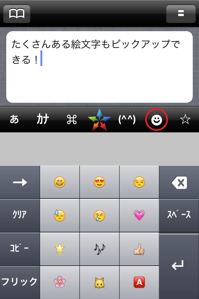 livedoor.blogimg.jp/smaxjp/imgs/2/e/2ed46871.png