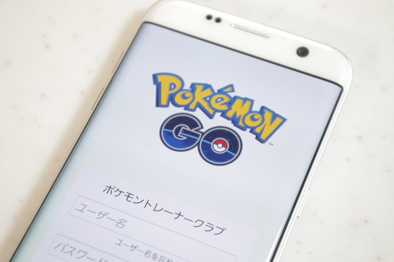 話題沸騰のスマホなど向けゲーム「ポケモンgo」は日本で7月29日開始