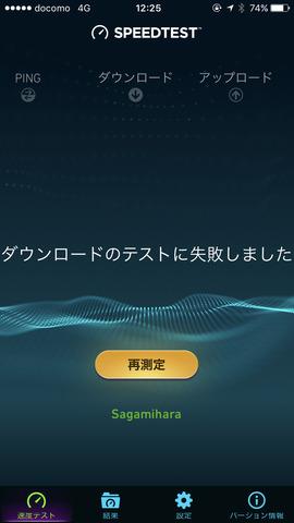 iphone7-405