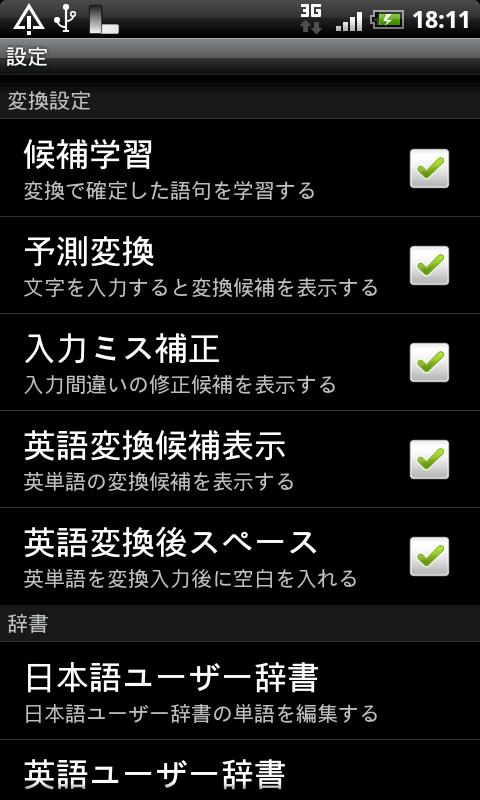 livedoor.blogimg.jp/smaxjp/imgs/5/d/5df013b5.png