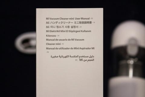 210416_mi_vacuum_cleaver_mini_07_960