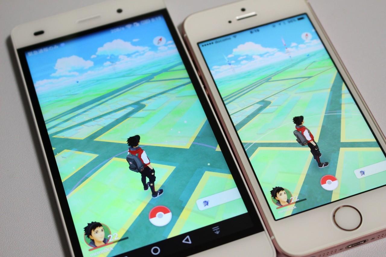 pokemon goアプリがバージョンアップ!最新バージョンはandroidが0.37.0