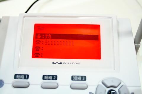 3130d0ec.jpg