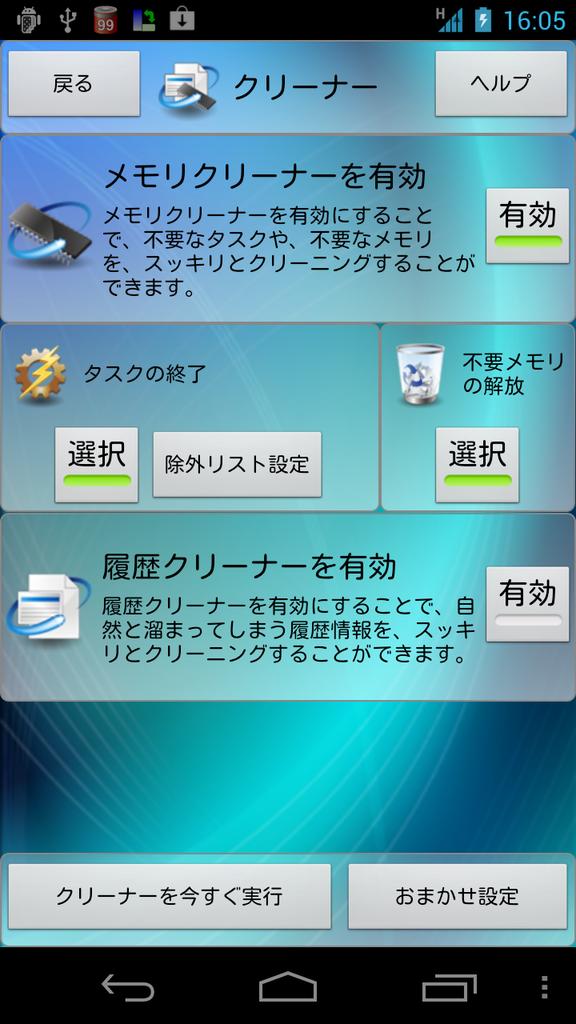 livedoor.blogimg.jp/smaxjp/imgs/e/7/e79ff919.png