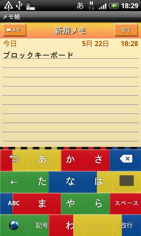 livedoor.blogimg.jp/smaxjp/imgs/8/a/8a51a74a.png