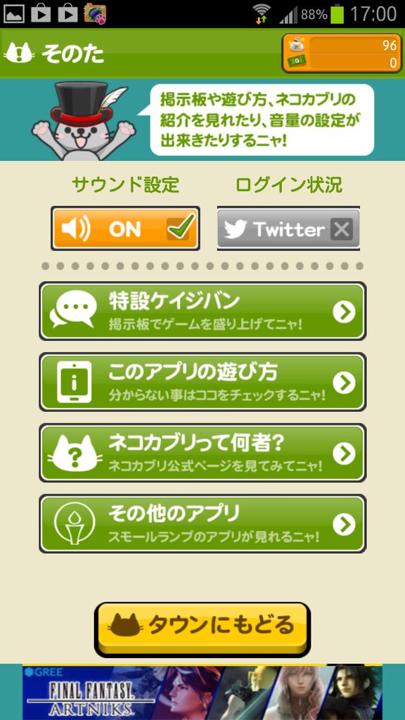 livedoor.blogimg.jp/smaxjp/imgs/e/9/e9dec364.png