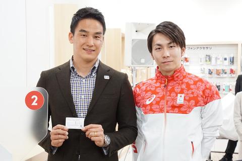 tokyo2020-medal-006