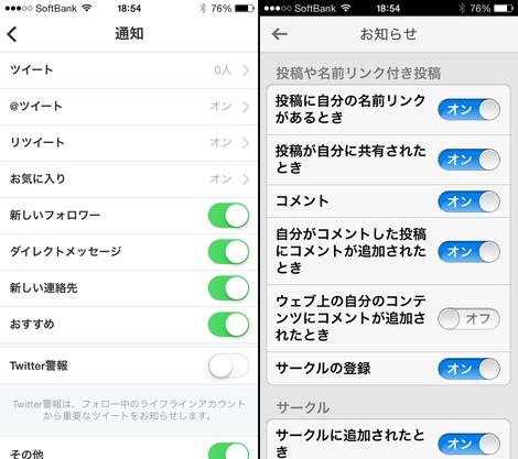 ios7_design_002